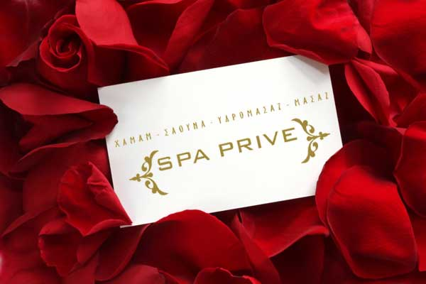 gift card spa prive